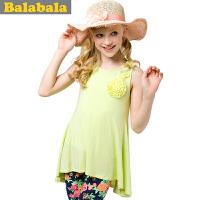 巴拉巴拉童装儿童女童长款纯色背心夏季新款背心吊带