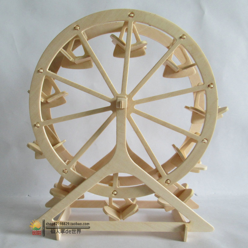 how to make a roue