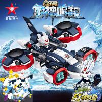 星钻积木赛尔号玩具战神联盟 雷伊盖亚布莱克变形组装拼装系列