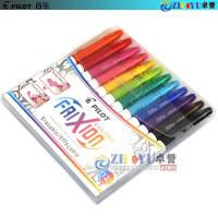 包邮 正品日本百乐摩磨擦 可擦水彩笔 彩色涂鸦笔 SW-FC 12色套装