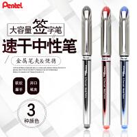 派通签字笔 pentel 派通BL27速干中性笔 走珠笔 0.7mm 红蓝黑可选