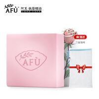AFU阿芙玫瑰精油皂100g 温和滋润 洁面洗脸