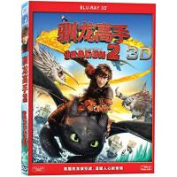 电影 3D 驯龙高手2 蓝光 3D BD50 蓝光碟