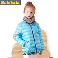 巴拉巴拉童装女童羽绒服短款中大童冬装儿童轻薄羽绒服外套女
