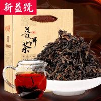 【老茶新装_优惠上市】新益号 云南普洱茶 特级散茶 熟茶 500克装