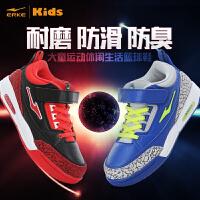 【鸿星尔克童鞋】春秋新款童鞋篮球鞋休闲儿童运动鞋大童男童鞋