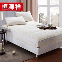 恒源祥 加厚双人床笠式床垫 100%羊毛 保暖全棉床垫床褥子
