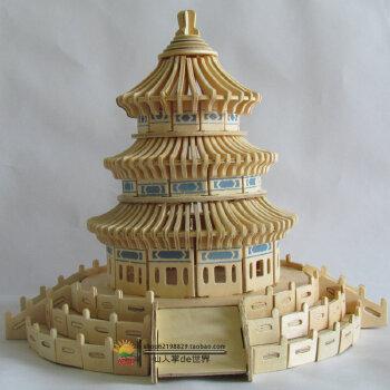 木头积木益智儿童成人拼图玩具拼装天坛