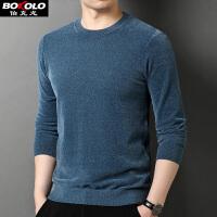 伯克龙 男士纯羊毛开衫 本命年红 秋款冬季韩版打底衫中年男款套头针织衫毛线衣毛衣YG1888