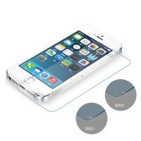 【包邮】Remax 苹果5/5S钢化膜 iPhone5s钢化玻璃膜 5钢化贴膜 0.2mm背膜