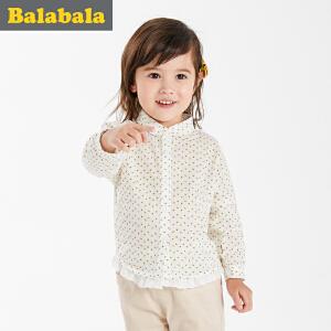 巴拉巴拉女童长袖衬衫小童宝宝上衣春童装儿童纯棉衬衣女