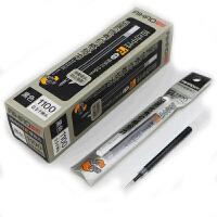 爱好 1100按动中性笔替换芯0.5MM 黑(20支装)按动笔芯 签字笔替芯笔芯水笔芯中性笔芯 当当自营