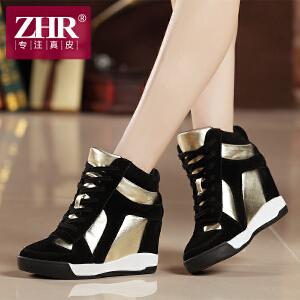 ZHR2017春季新款真皮厚底高帮鞋隐形内增高女鞋韩版运动休闲鞋女单鞋G53