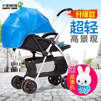 小龙哈彼轻便高景观婴儿推车可坐躺儿童婴儿车折叠宝宝伞车LC598