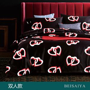 贝赛亚 高端60支贡缎长绒棉床品 双人印花床上用品四件套 瑞吉尔