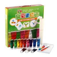 12色手指画颜料 安全无毒可水洗儿童手绘绘画涂鸦颜料亲子玩具 EF25312