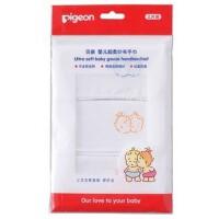 【当当自营】Pigeon贝亲 超柔纱布手巾(3片入) LA27 贝亲洗护喂养用品