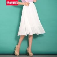 特尚莱菲 半身裙夏新款女雪纺中长款裙子纯色仙女长裙沙滩半裙 WWH1501