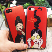 日韩浮雕苹果7plus手机壳红色iPhone6s保护壳6plus全包硅胶套潮女