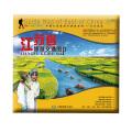 非凡旅图·中国分省旅游交通图系列-江苏省旅游交通图