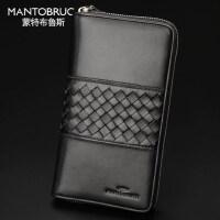 蒙特布鲁斯 男士钱包长款手包十字编织纹软皮手拿包M20361