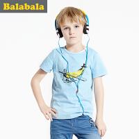 巴拉巴拉 男童短袖t恤中大童上衣童装夏装儿童学生T恤男卡通