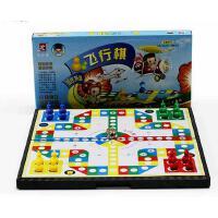 先行者D-5飞行棋 磁性棋盘 折叠便携 儿童益智  磁力 折叠 飞行棋 益智棋类D-5飞行棋 磁性棋盘 折叠便携 儿童益智 ,磁力 折叠 飞行棋 益智棋类