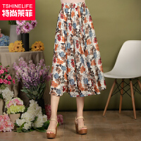 特尚莱菲 半身裙夏2017新款雪纺中长款裙子女印花百褶半裙 WWH7118