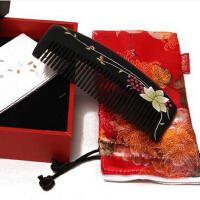 礼盒漆艺梳1-17天然木梳子创意 时尚 生日礼物