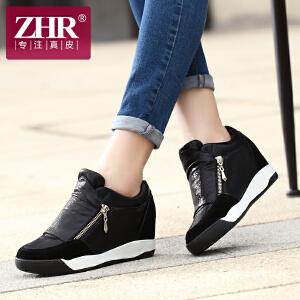 ZHR2017春季新款内增高女鞋韩版学生鞋女平底休闲鞋内增高鞋女G55