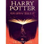 "哈利・波特与""混血王子""(中文版) (Harry Potter and the Half-Blood Prince)(电子书)"
