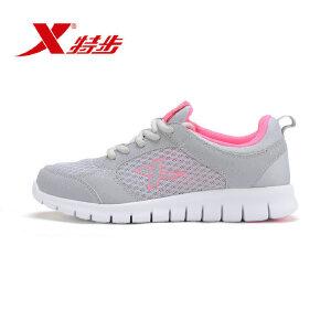特步2016春季新品女跑鞋轻便舒适耐磨防滑女子休闲运动鞋