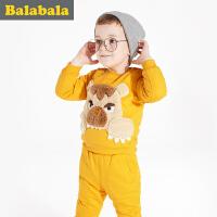 5.25抢购价:100元 巴拉巴拉balabala童装男童 长袖套装幼童宝宝套装2015儿童冬装 新款