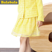 5.25抢购价:40元 巴拉巴拉balabala童装女童短裙中大童半身裙儿童秋装新款