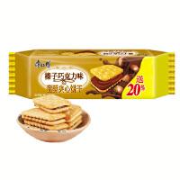 [当当自营] 康师傅 甜酥夹心榛子巧克力味80g+16g