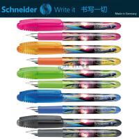 德国施耐德SCHNEIDER 童子军钢笔 小学生练字 学生钢笔 儿童钢笔