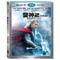 电影 雷神2 黑暗世界 3D 蓝光碟 2D蓝光碟