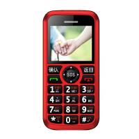 [礼品卡]老人手机 福中福F611B 老人手机  大字体大按键大声音老年人手机 耐摔老人手机 移动老人手机 联通老人手机