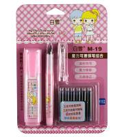 【当当自营】Snowhite白雪 M-19 魔力可擦蓝钢笔组合套装 粉色儿童小学生用女孩书写练习字帖练字直液式换囊含6支墨囊1擦除笔