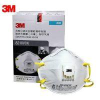 3M口罩 8210VCN 带呼吸阀N95 颗粒物防护 PM2.5口罩 单个装