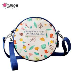 花间公主春的想念可爱圆包斜挎包2017年夏季原创清新印花美包新款帆布包包