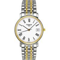 Tissot/天梭 心意系列间金钢带石英天梭男表T52.2.481.13 手表