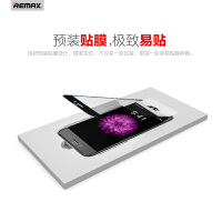 【包邮】Remax iphone6钢化玻璃膜 苹果6S膜 全屏覆盖6S护眼蓝光贴膜4.7