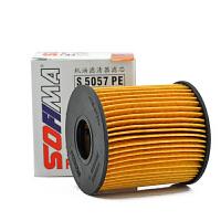 索菲玛S5057PE机油滤清器爱丽舍C2C5/凯旋/标致206/207/307/408世嘉