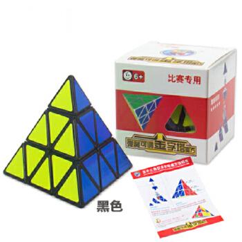 三角形魔方教程一步一步图解