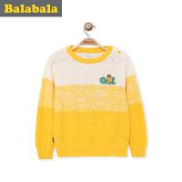 巴拉巴拉童装男童时尚拼接毛衣小童毛线衣宝宝毛衫春装 儿童针织衫