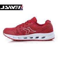 (99元三件)-金帅威 网面大童男运动跑步鞋舒适网鞋休闲旅游鞋透气鞋