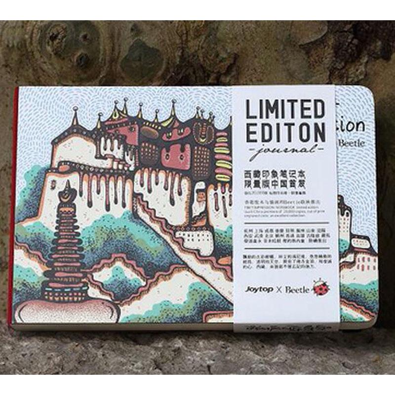 悦木云南西藏厦门印象创意涂鸦手绘本超厚记事速写本笔记本