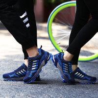 路屋 2017春秋男女韩版跑步鞋板鞋透气飞线学生马拉松跑鞋女潮休闲鞋男鞋情侣运动鞋男旅游鞋