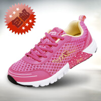 金帅威 女士新款网面透气运动鞋女士休闲学生跑步鞋女旅游鞋